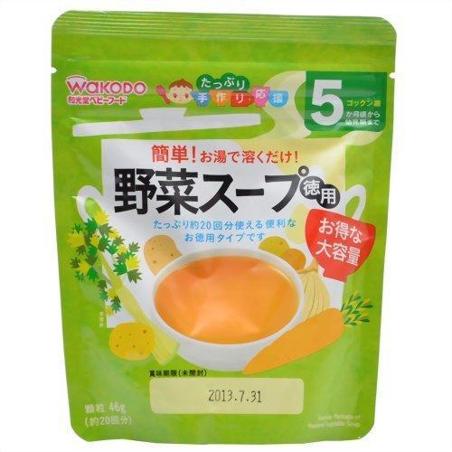 和光堂 たっぷり手作り応援野菜スープ徳用 46g,離乳食,味付け,