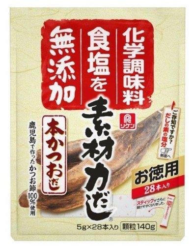 リケン 素材力だし 本かつおだしお徳用 5g×28本,離乳食,味付け,