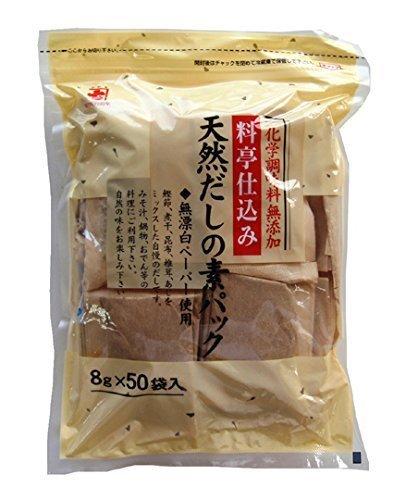 かね七 天然だしの素パック 400g( 8g×50p),離乳食,味付け,