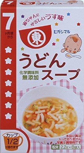 ヒガシマル醤油 赤ちゃん用うどんスープ8P×6個,離乳食,味付け,
