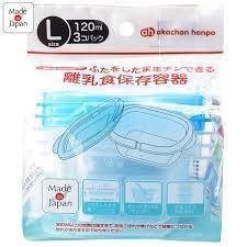 ふたをしたままチンできる 離乳食保存容器(L) 3P,離乳食,調理器具,おすすめ