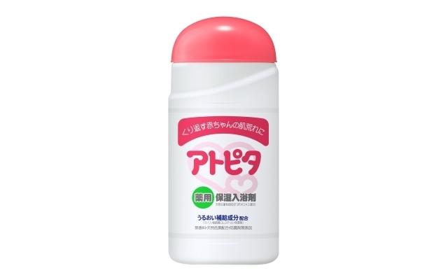 薬用保湿入浴剤,日焼け止め,おでかけ,入浴剤