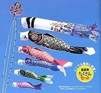 川尻金龍作 鯉のぼり,鯉のぼり,選び方,おすすめ