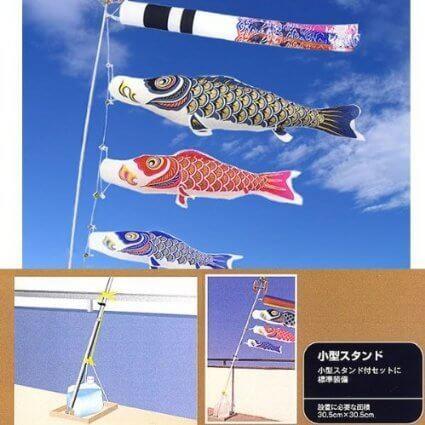 鯉のぼり 輝翔ゴールド,鯉のぼり,選び方,おすすめ