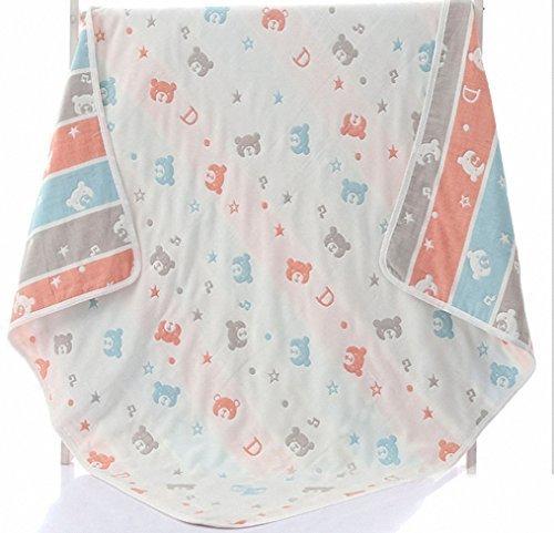 毛布 ケット ベビー ガーゼ 6重織ガーゼケット 柄 おでかけサイズ 110×110cm 綿100% 素材 (ホワイト-ベア),ベビー布団,おすすめ,