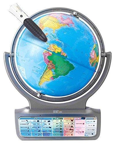 ドウシシャ しゃべる地球儀 パーフェクトグローブ HORIZON ホライズン,小学校,入学祝い,プレゼント