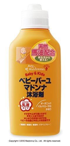 7afb4d32510fe 沐浴剤は新生児の沐浴に必要?いつまで使う?選び方&人気のおすすめ6選 ...