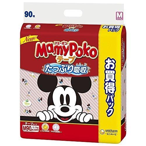 マミーポコ テープ M (6~11kg) 90枚,おむつ,いつまで,