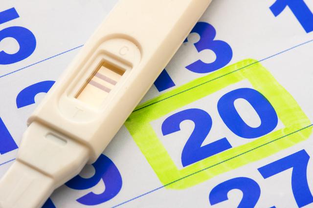 妊娠検査薬,妊娠,11週,症状