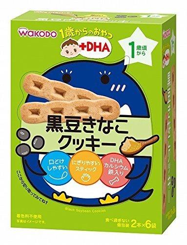 和光堂 1歳からのおやつ+DHA 黒豆きなこクッキー×6個,離乳食,鉄分,