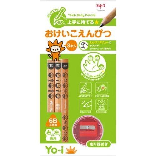 トンボ鉛筆 鉛筆 Yo-i おけいこセット 6B MY-PBE-6B,幼稚園,入園祝い,