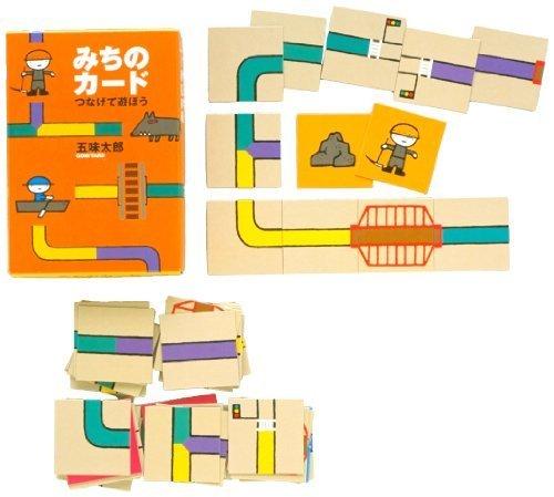 五味太郎 みちのカード ([バラエティ]),幼稚園,入園祝い,