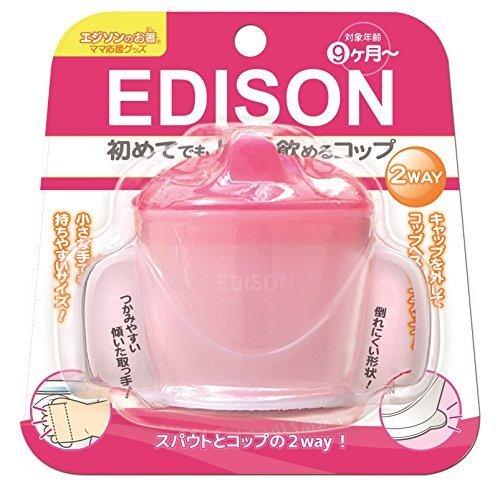 KJC エジソン ベビーコップ エジソンのベビーコップ ピンク (9ヶ月から対象) 初めてでも上手に飲める!,ベビーマグ,おすすめ,選び方