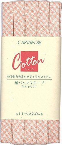 CAPTAIN88 Cotton 綿バイアステープ ふちどり11 巾11mm×2m巻 CP146-1 ピンク,ランチマット,手作り,