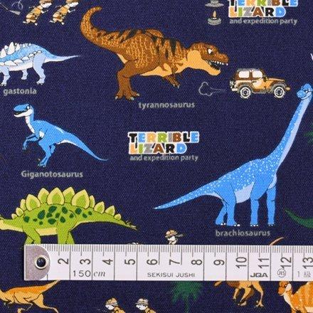 発見!探検!恐竜大陸(ネイビー) オックス生地 ハンドメイド 手作り用生地 0.5m単位でご注文いただけます。 T0065600,ランチマット,手作り,