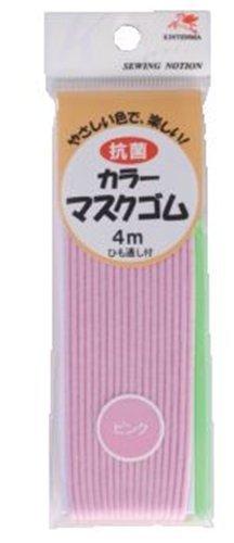 金天馬 抗菌カラーマスクゴム 4m ピンク kw92634,手作り,マスク,