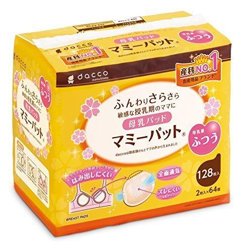 ダッコ dacco 母乳パッド マミーパット ふつうタイプ 128枚入(2枚入×64個),出産準備品,
