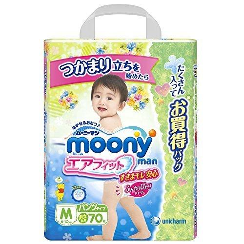 ムーニー,赤ちゃん,おむつ,おすすめ
