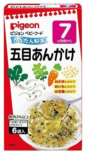 ピジョン ベビーフード (粉末) かんたん粉末 五目あんかけ 6袋入×6個,離乳食,炊き込みご飯,レシピ