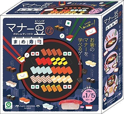 マナー豆 まめ寿司,マナー豆,箸,練習