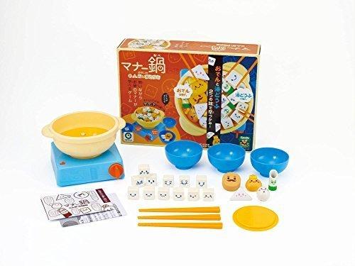 マナーシリーズ マナー鍋 みんなで遊べる電動DX版,マナー豆,箸,練習