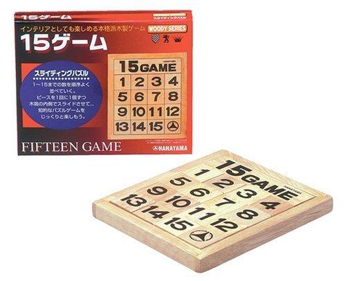 WOODY STYLE 15ゲーム,知育玩具,6歳,おすすめ