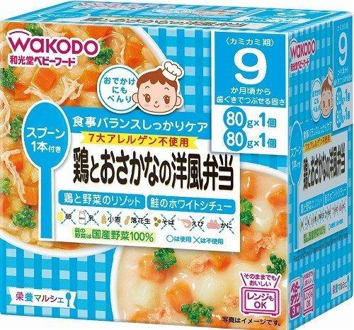 栄養マルシェ 鶏とおさかなの洋風弁当×3個,離乳食,ブロッコリー,