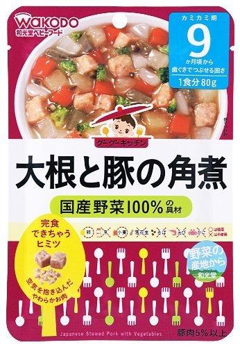 和光堂 グーグーキッチン 大根と豚の角煮 80g×6個,離乳食,ブロッコリー,