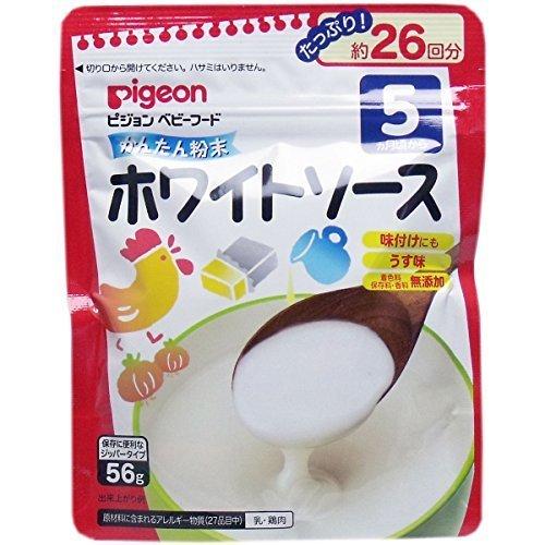 ピジョン ベビーフード かんたん粉末 ホワイトソース 56g,離乳食,ホワイトソース,