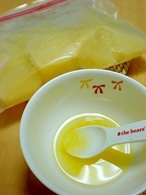 【離乳食初期】野菜スープ①かぼちゃ・玉ねぎ・人参,離乳食,にんじん,
