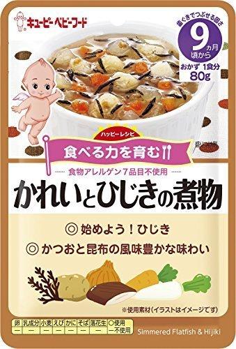 キユーピー ハッピーレシピ かれいとひじきの煮物 9ヶ月頃から×12個,離乳食,ひじき,