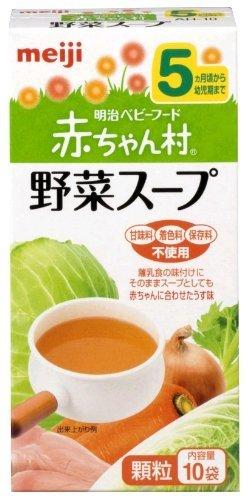 赤ちゃん村 野菜スープ 粉末タイプ 明治,離乳食,野菜スープ,