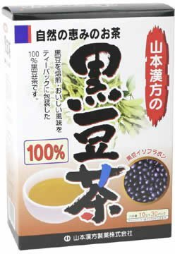 山本漢方製薬 黒豆茶100% 10gX30H,ノンカフェイン,お茶,妊婦
