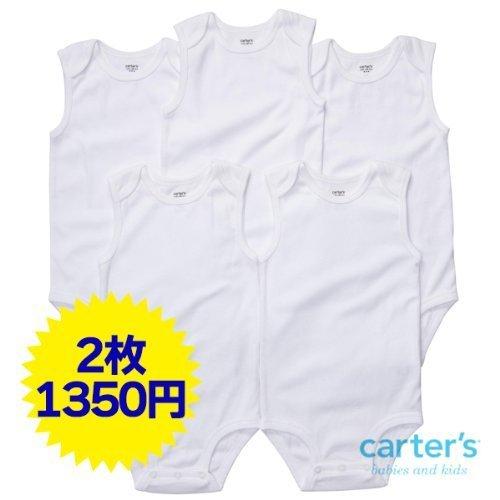 カーターズ(Carter's)【ホワイト天使のノースリ肌着】【2枚セット】男女兼用真っ白なエンジェルノースリーブボディースーツ(2枚セット) 12mont...,ベビー,ロンパース,