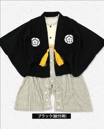 紋付袴(はかま)風 ベビー羽織付きロンパース 端午【新品番 26535】80cm ブラック(紋付袴),ベビー,ロンパース,
