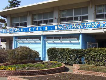 間門小学校 付属海水水族館(まかどシーマリンパーク),水族館,神奈川県,おすすめ