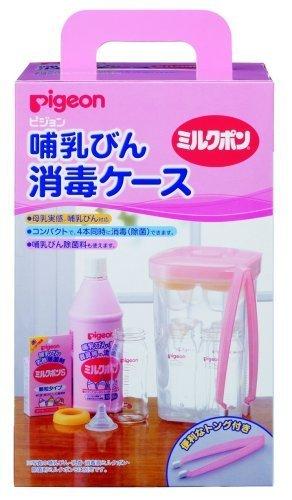 ピジョン ミルクポン 哺乳びん 消毒ケース トング付,哺乳瓶,消毒,