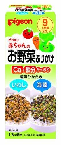 ピジョン 赤ちゃんのお野菜ふりかけ いわし、海藻 (1.7g×6袋)×5個,離乳食,おにぎり,
