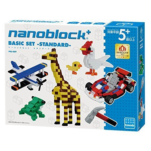 ナノブロックプラス ベーシックセットスタンダード PBS-009 【日本おもちゃ大賞2014 エデュケーショナル・トイ部門 大賞】,5歳,男の子,プレゼント