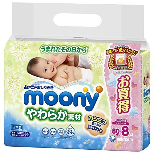 ムーニー おしりふき やわらか素材 純水99% 詰替 640枚(80枚×8),赤ちゃん,おしりふき,おすすめ