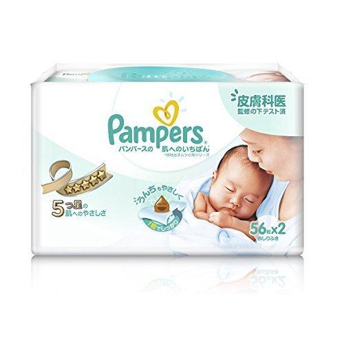 パンパース おしりふき 肌へのいちばん 56枚入×2パック,赤ちゃん,おしりふき,おすすめ