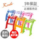カリブ 補助便座 トイレトレーナー クッション付き 赤ちゃん 練習 PM2697 Karibu Frog Shape Cushion Potty Seat with Ladder 送料無料,補助便座,