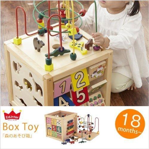 森のあそび箱,おもちゃ,2歳,