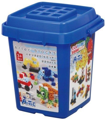 アーテック (Artec) ArTecブロック バケツ ビビット 220ピース,知育玩具,3歳,おすすめ