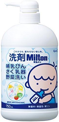 洗剤Milton(ミルトン) 哺乳びん・さく乳器・野菜洗い 750ml,哺乳瓶洗剤,