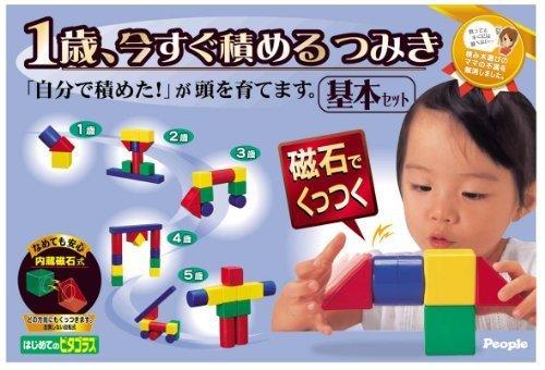 ピープル (People) はじめてのピタゴラス 1歳、今すぐ積めるつみき 基本セット 13パーツ,おもちゃ,1歳,