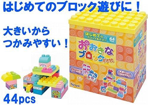 おおきなブロックFirst デラックス No.3498,2歳,女の子,プレゼント