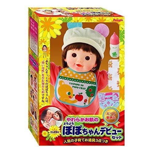 ぽぽちゃん お人形 よちよちぽぽちゃんデビューセット 人気の子育てお道具3点つき,2歳,女の子,プレゼント