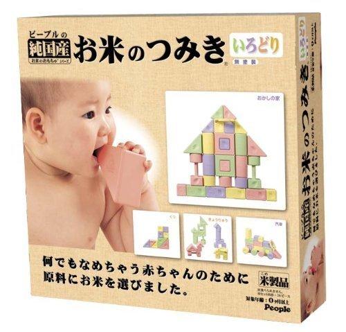お米のシリーズ お米のつみき いろどり,2歳,女の子,プレゼント