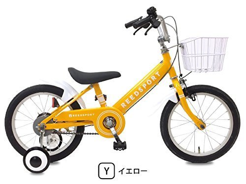 リーズポート(REEDSPORT) 16インチ イエロー 補助輪付き 組み立て式 子供用自転車 幼児自転車,6歳,男の子,プレゼント
